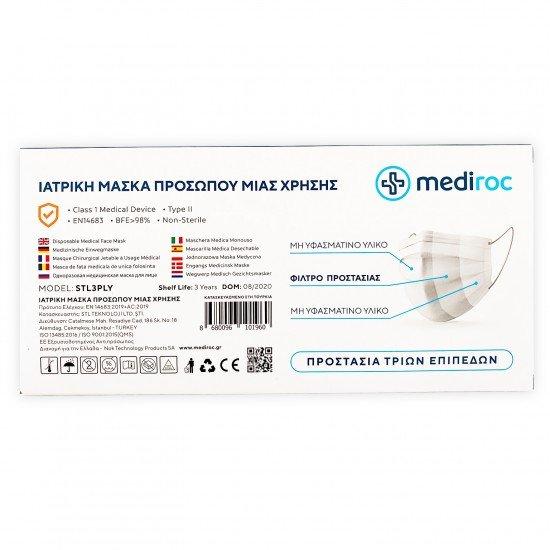 Mediroc 3PLY χειρουργική Μάσκα Προσώπου Medical Κουτί 10 τμχ. (πιστοποιημένο προϊόν) TYPE II - EN14863